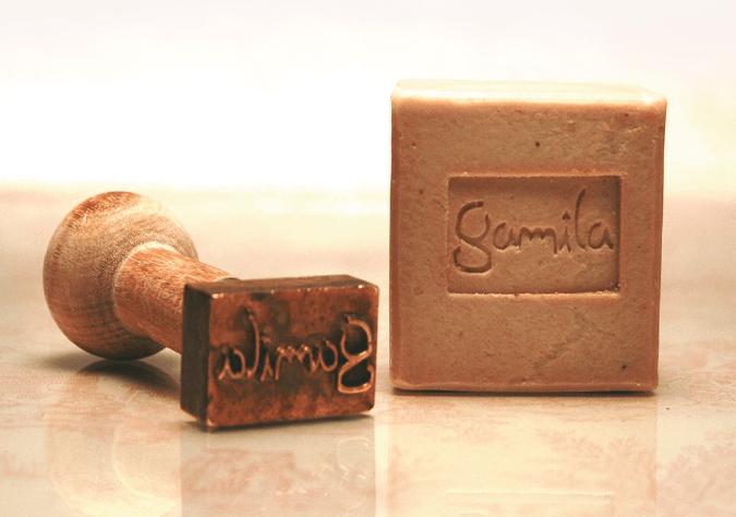 Gamila Secret, el millor sabó 100% natural per a una pell sana